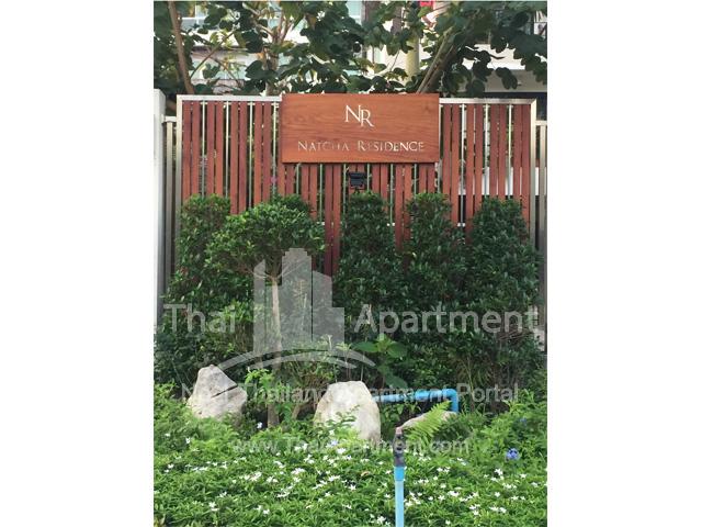 Natcha Residence image 2