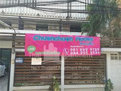 Chuancheun House image 5