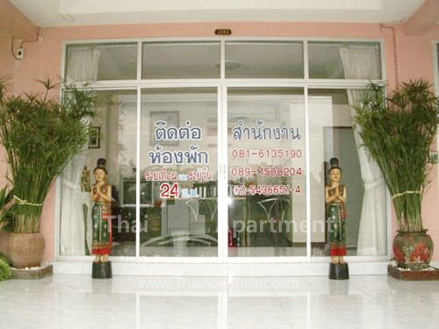 Suvarnabhumi Mansion image 11