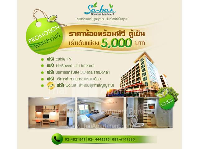 Sabai Boutique Apartment image 17