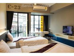 iSanook Bangkok image 14