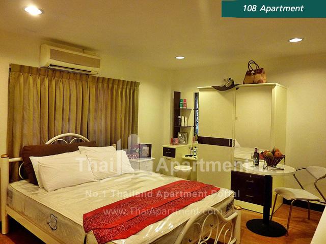 108 Apartment image 1