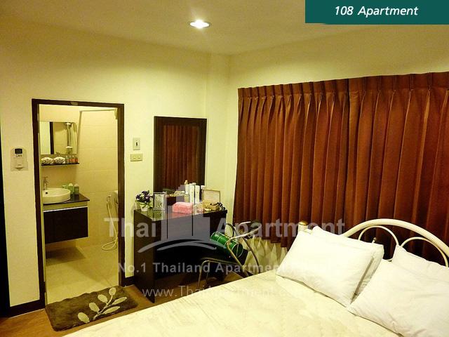 108 Apartment image 5