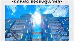 baansuay apartmentandhotel - Rattanathibet image 1