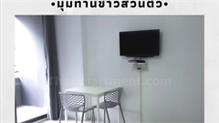 baansuay apartmentandhotel - Rattanathibet image 8
