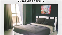 baansuay apartmentandhotel - Rattanathibet image 11