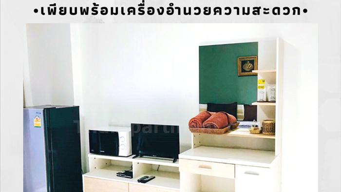 baansuay apartmentandhotel - Rattanathibet image 9