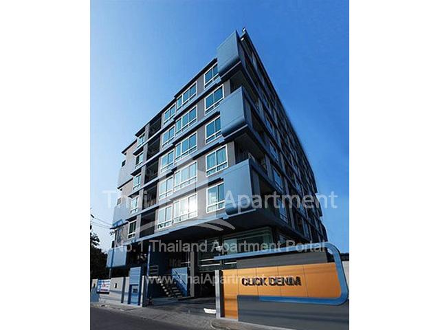 Click Denim Apartment image 1
