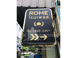Rome Place Apartment รูปที่ 1