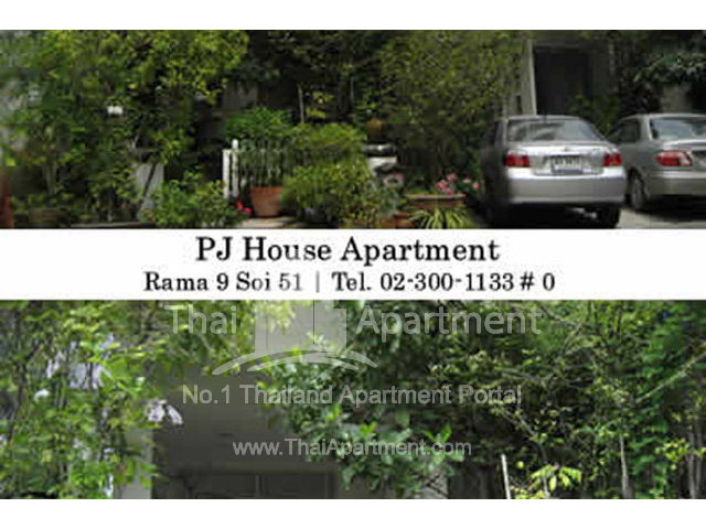 PJ House Apartment image 1