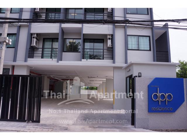 DPP Residence image 3