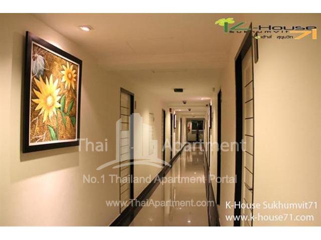 K-House Sukhumvit  image 11