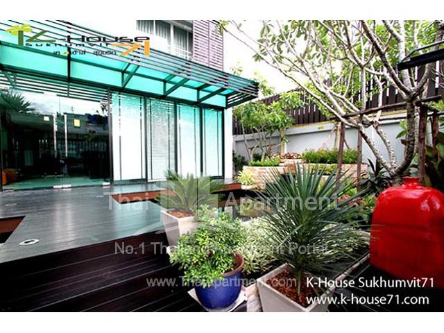 K-House Sukhumvit  image 15