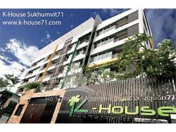 K-House Sukhumvit  image 16