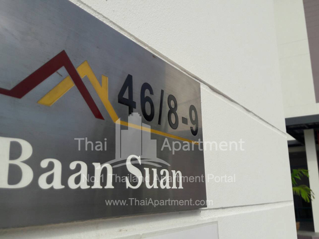 Baan Suan Apartment image 15