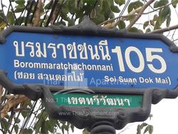 Baan Suan Apartment image 1