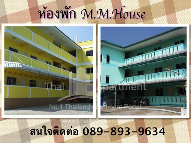 M.M.House image 1