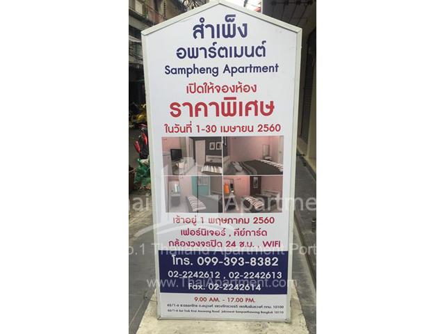 Sampheng Apartment image 1