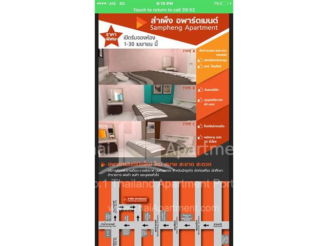 Sampheng Apartment image 2
