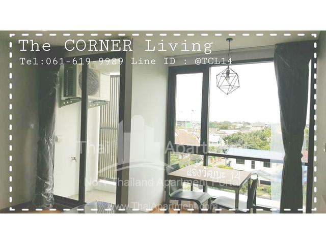 The Corner Living @ChaengWatthana 14 image 10