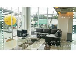 The Corner Living @ChaengWatthana 14 image 4