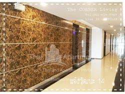The Corner Living @ChaengWatthana 14 image 6