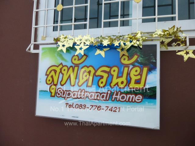 Supatranai Home image 3