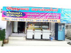 Panyaporn Apartment image 1