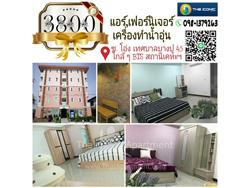 The Iconic Bangpu Apartment image 1