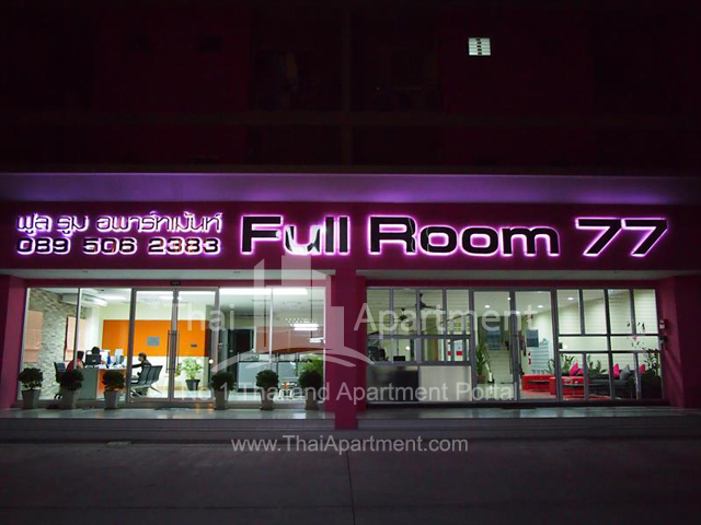 Full Room 77 image 1