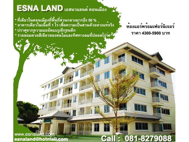 Esna Land image 2