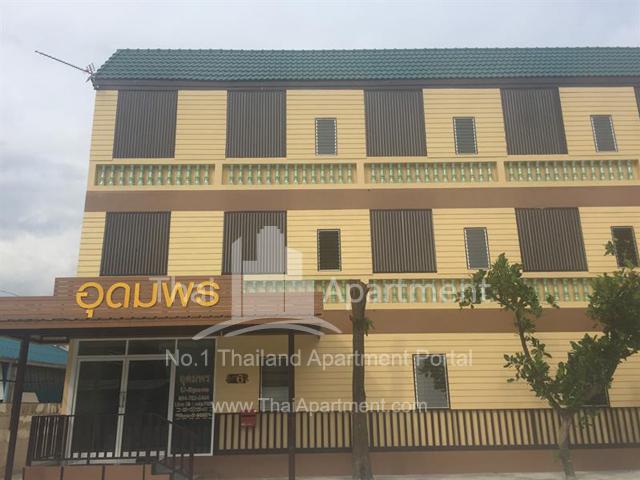 Udomporn (Ramkamhaeng 135) image 1