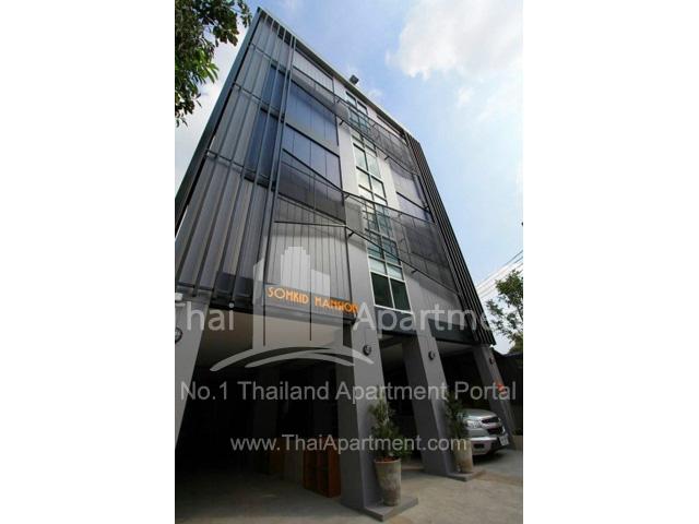 Somkid Mansion image 2