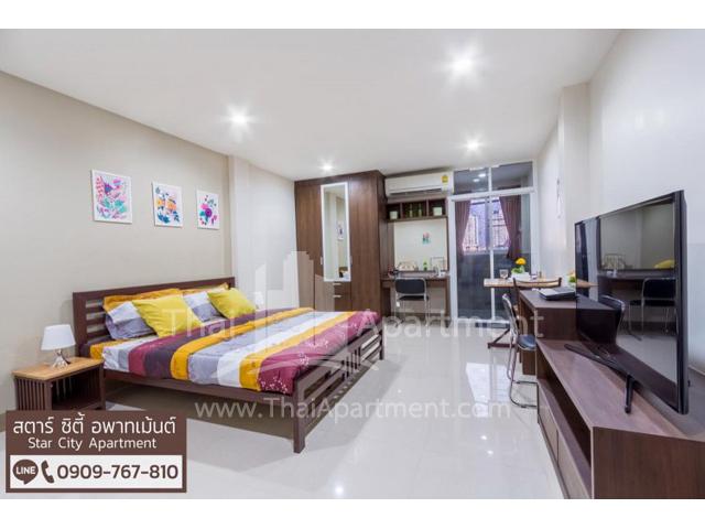 Star City Apartment - Charoen Nakon 34/2 image 2