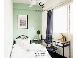 CS Chula-Samyan image 2