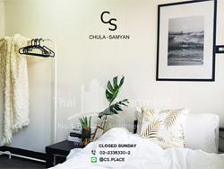 CS Chula-Samyan image 3