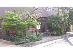 Siri House Apartment image 1