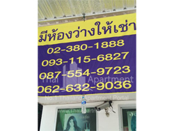 Thipsuwan Place image 3
