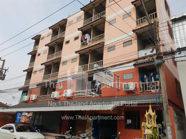Chayanin Apartment image 1