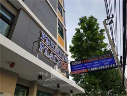 Premium Place image 2