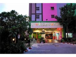 Witchuwan Apartel image 6