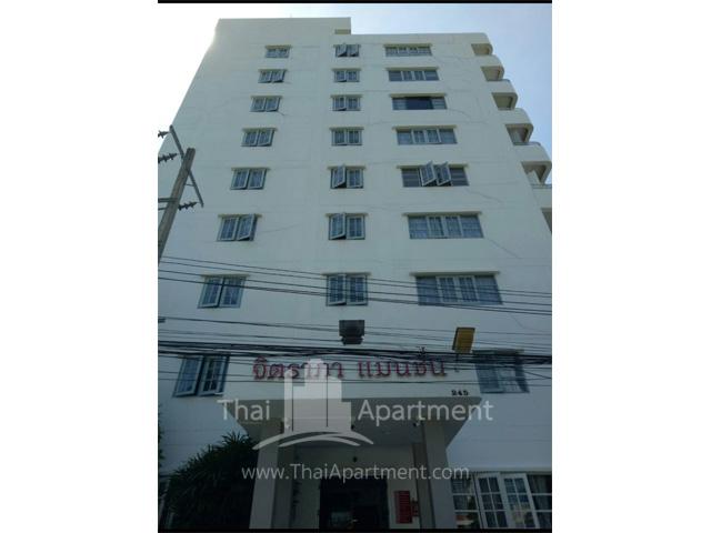 Jitrapar Mansion Thonglor image 13