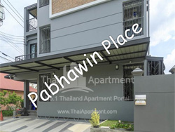 Pabhawin Place image 2