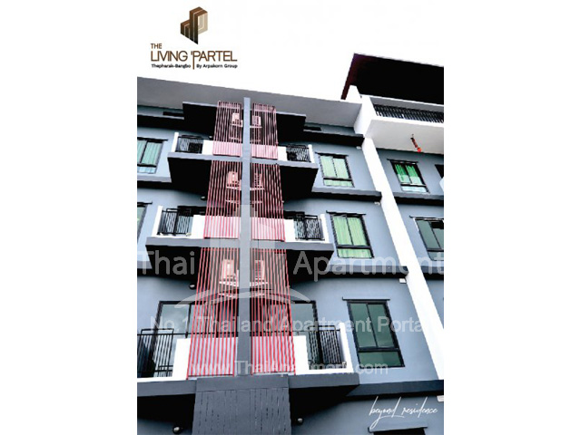 The Living Partel image 11