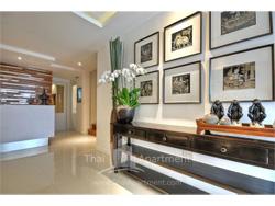Park Saladaeng Serviced Apartments image 10