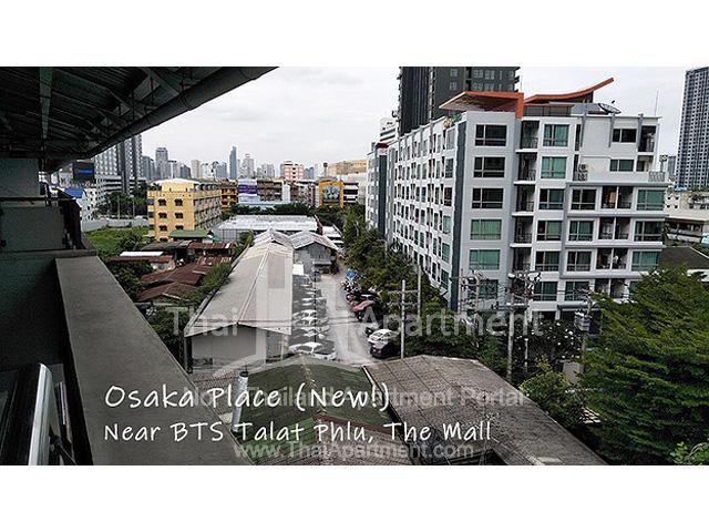 Osaka Place image 4