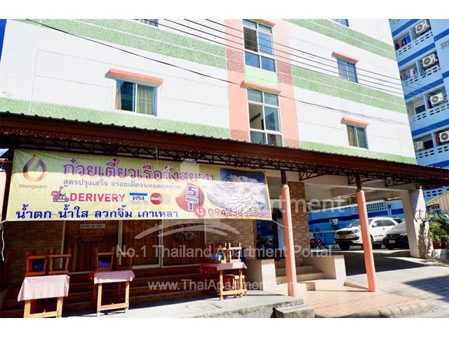 P.W. Mansion Apartment image 2