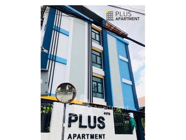 พลัส อพาร์ทเม้นท์ รูปที่ 1
