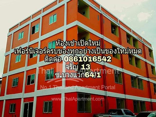 Lungjit Apartment image 4