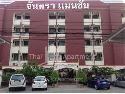 Chantra Mansion  image 2